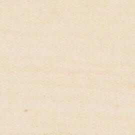 Керамогранит Armony 60 Sand купить за 0 руб.