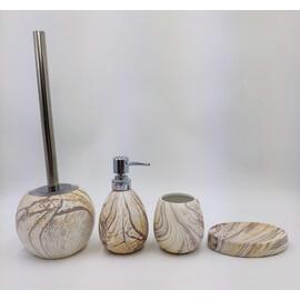 Керамический набор для ванной под камень GID Desert 50 купить за 4700 руб.