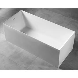 Акриловая ванна ABBER AB9274-1.5 купить за 88200 руб.