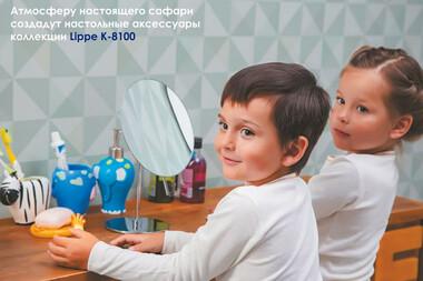 Shopsan.ru Аксессуары WasserKRAFT серии Lippe K-8100